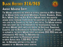 Ancient Manding Script