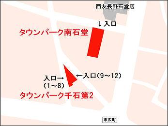 南石堂_地図
