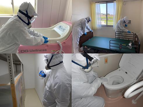 ウイルス対策・消毒清掃