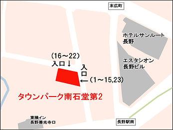 南石堂第2_地図