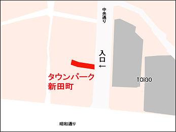 新田町_地図