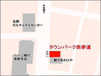 表参道_地図
