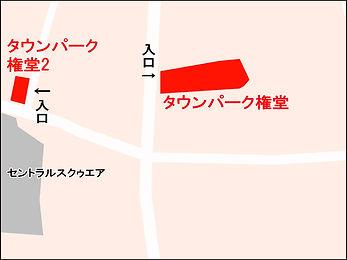 権堂_地図