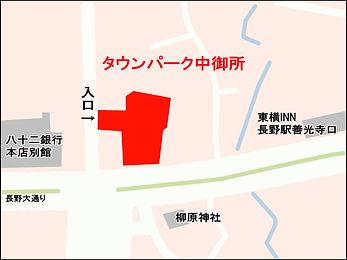 中御所_地図