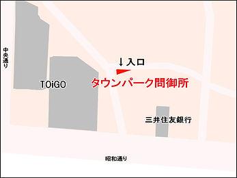 問御所_地図