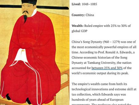 人类历史上最富有的人之一,宋神宗