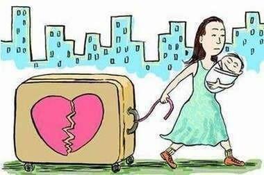 程律师播报 离婚的理由(2) 离家出走或者遗弃