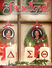 Cover - Christmas 2017.png