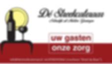 logo streekcateraar.jpg