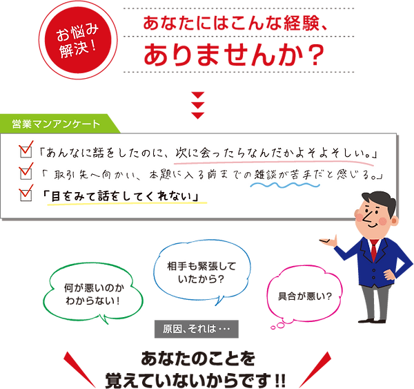 dsmeishi_01.png