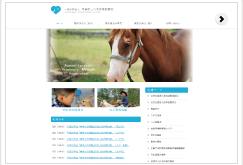 ホームページデザイン