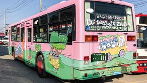 交通広告 バス