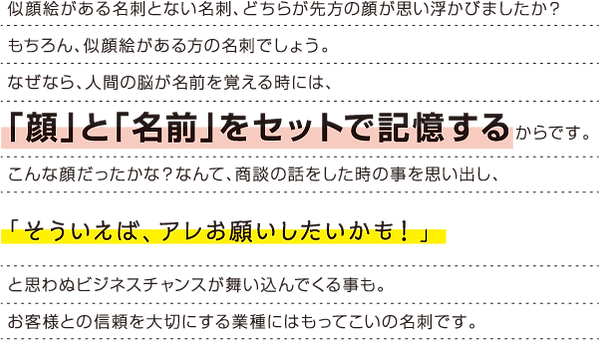 dsmeishi_03.png
