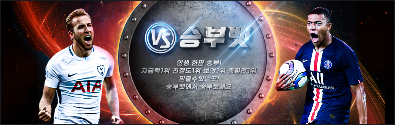 Pay Attention To The Most Important Details To Guarantee Your Winnings On a Match bet (승부벳) Site.