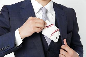 baseball-leather-card-case