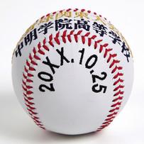order-made-baseball-hitomoji-softball3
