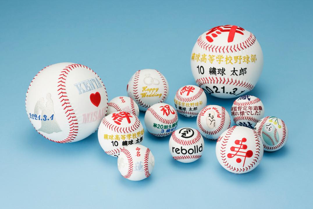 made-to-order-baseball-goods