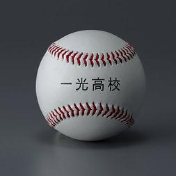 硬式野球ボール 名入れ可能