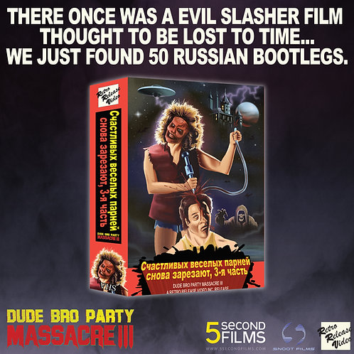Dude Bro Party Massacre III (Officially Licensed) PRE-ORDER