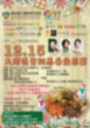 A3 poster_V5.jpg