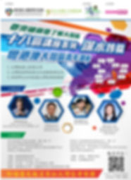 3724698_A3 Poster_SSP_Non outline V2.jpg