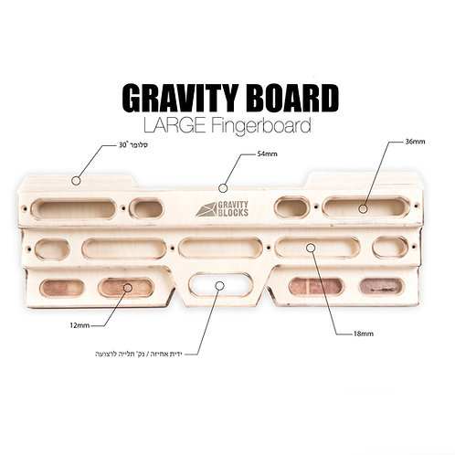 Gravity Board - Large Fingerboard