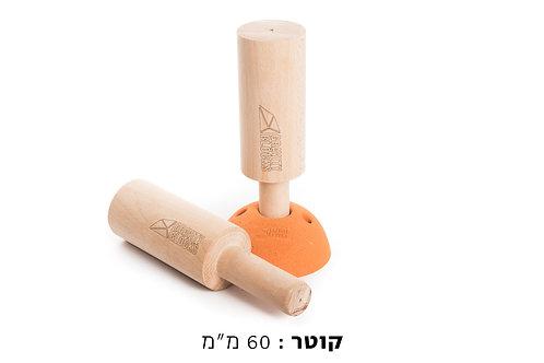 "2 Wood peg grips - זוג אחיזת פג מעץ קוטר 60 מ""מ"