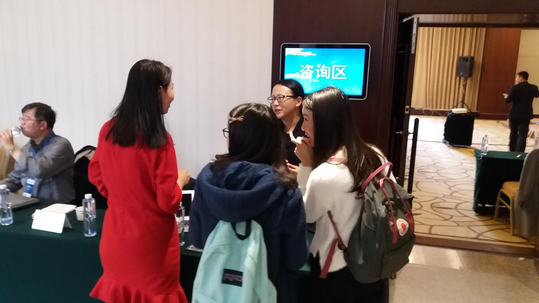 Information Sessions in Beijing