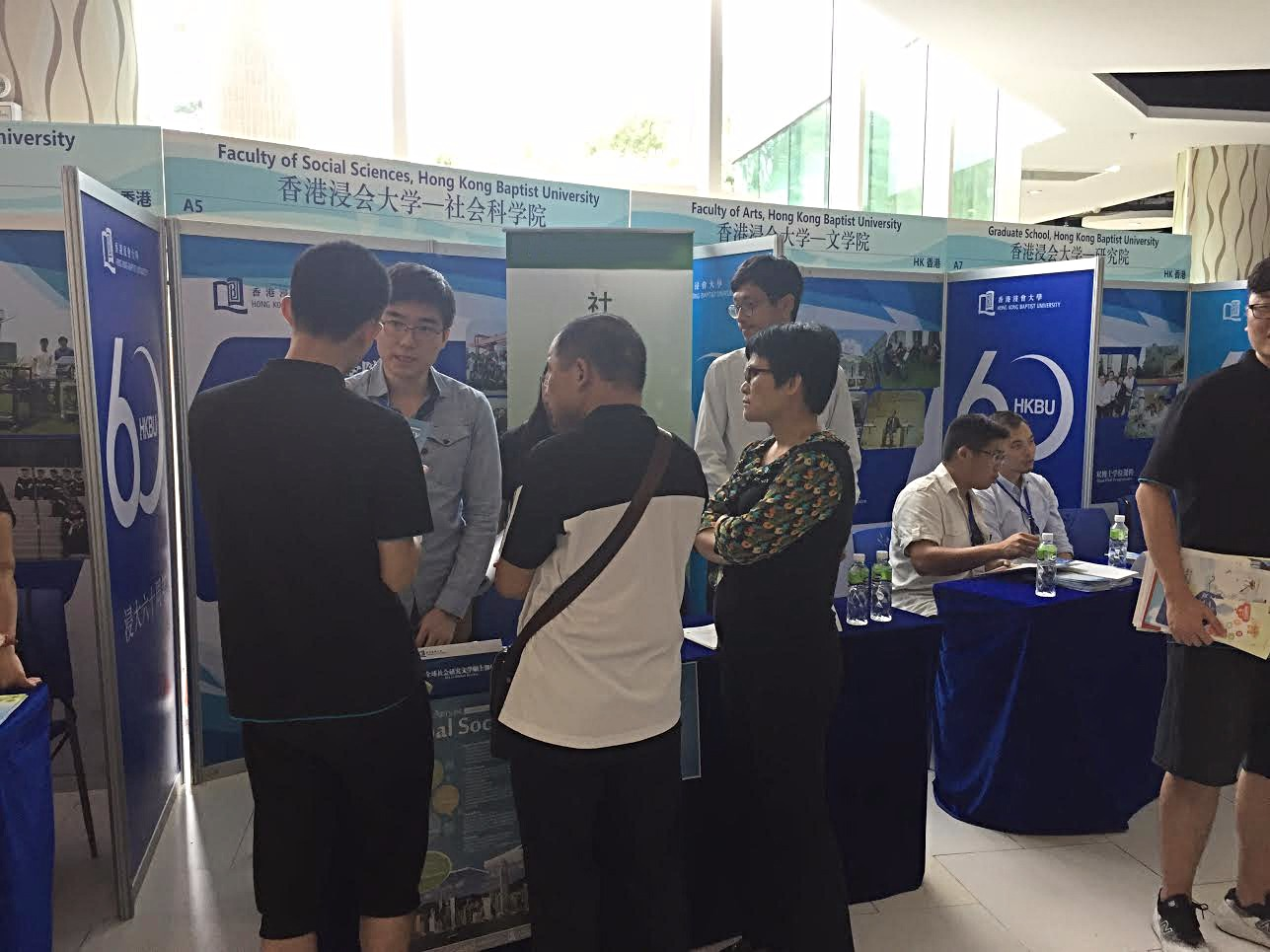 Information Fair in Zhuhai