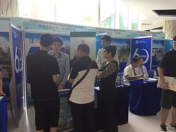 Information Fair in Zhuhai