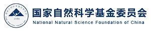 NSFC_logo.jpg