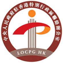 locpg_logo.jpg