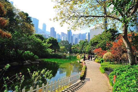 Hong Kong Park.JPG