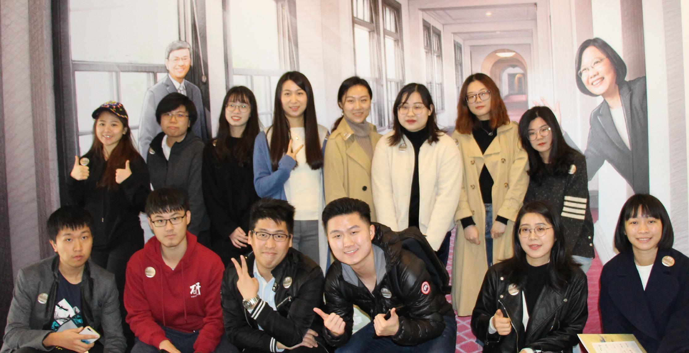 Taiwan Field Trip 2018