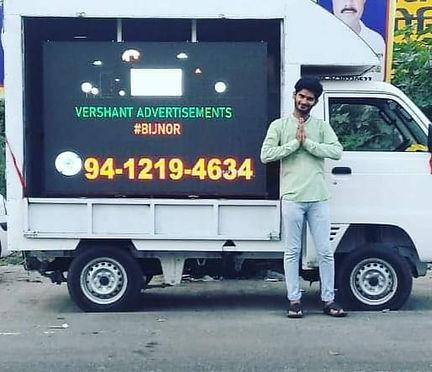 vershant advertising agency.jpg