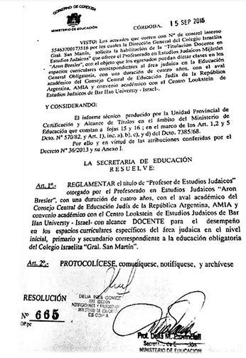 cej.argentina1.JPG