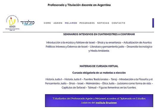 cej.argentina2.JPG