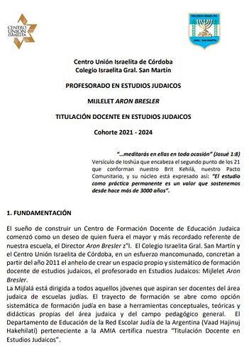 cej.argentina3.JPG