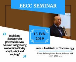 Bangabandhu Chair Dialogue Lecture Series 2019