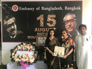Observance of Bangladeshi National Mourning Day - 15th August 2018