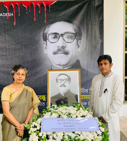 National Mourning Day | 15th August 2020