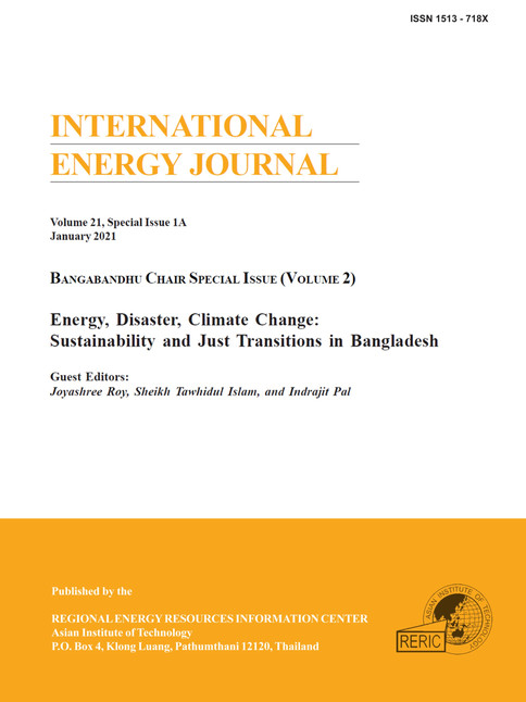 Bangabandhu Chair S[ecial Issue, Vol II : IEJ