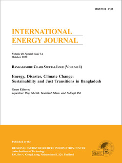 Special Issue, Vol I
