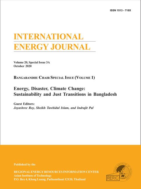 Bangabandhu Special Issue, Vol I : IEJ