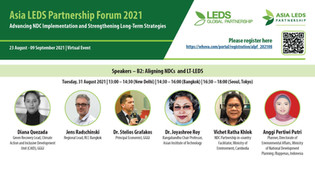 Asia LEDS Partnership Forum 2021 'Aligning NDCs and LT-LEDS'