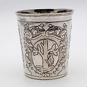 Rare beaker. Fully marked Russian 84 zolotnik (875 standard) Moscow 1745