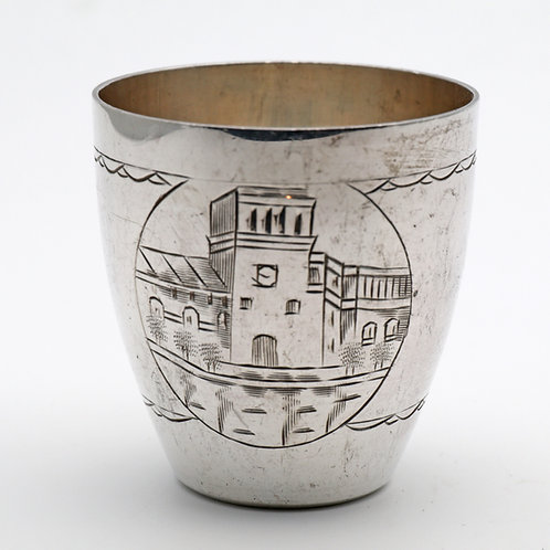 Vintage Russian silver cup