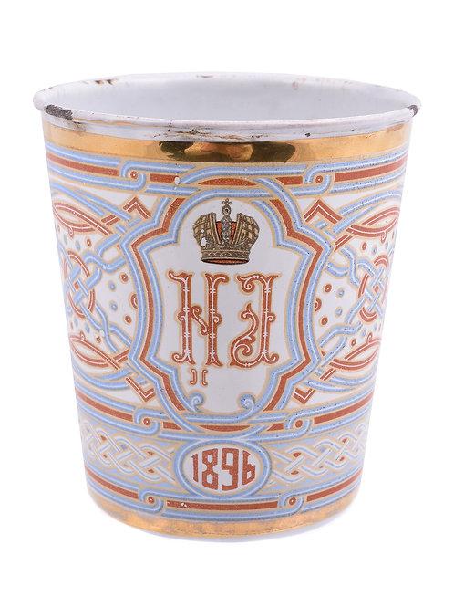 Russian Khodynka 'Cup of Sorrows'