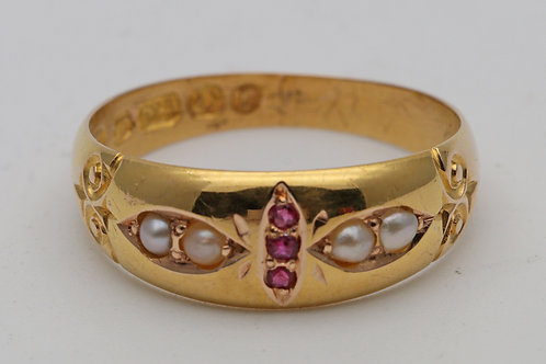 Victorian 15ct ring