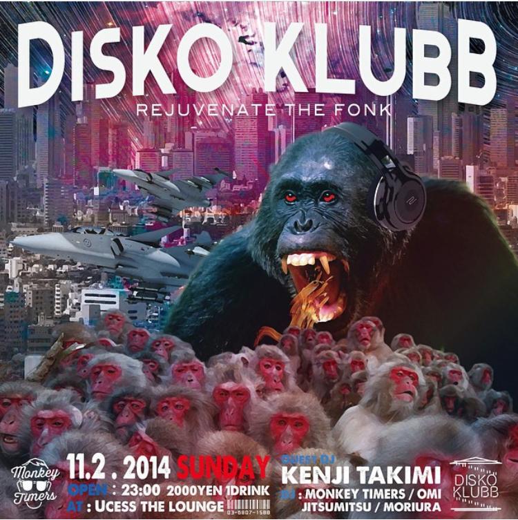 DISKO KLUBB ft KENJI TAKIMI